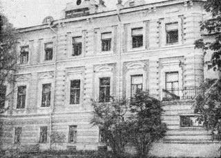 Стоматологическая клиника г.урай